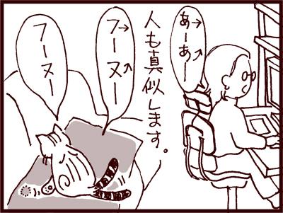 vol3_009.jpg