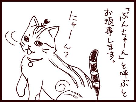 vol4_002.jpg