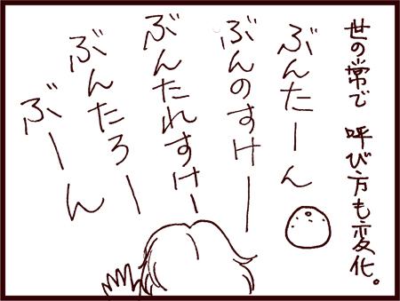 vol4_003.jpg