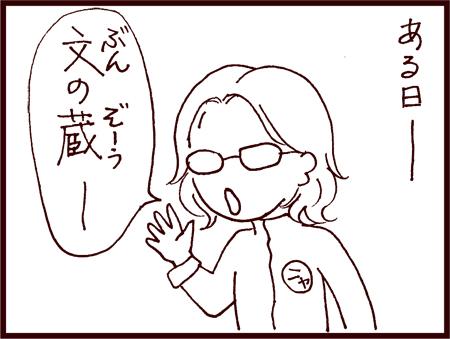 vol4_004.jpg