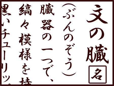 vol4_006.jpg