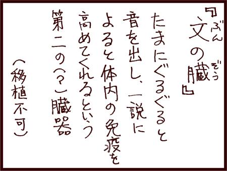 vol4_009.jpg