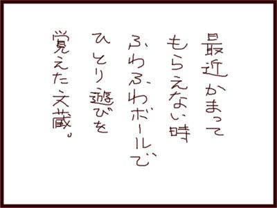 vol_0002_01_web.jpg