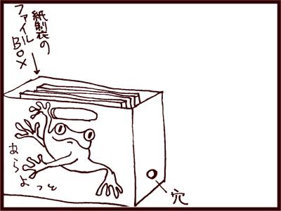 vol_0002_03_web.jpg