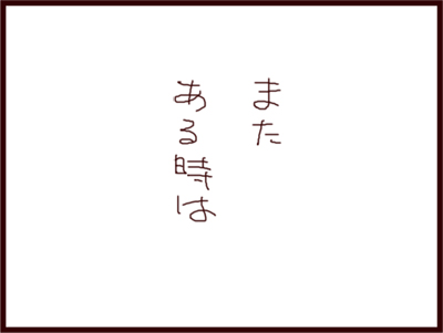 vol_0002_10_web.jpg