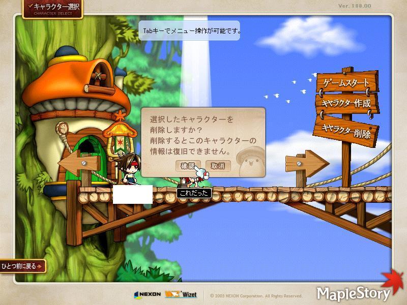 Maple110211_135111.jpg