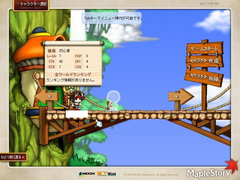 Maple110212_101324.jpg