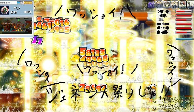 wassyoi_20100923230008.jpg
