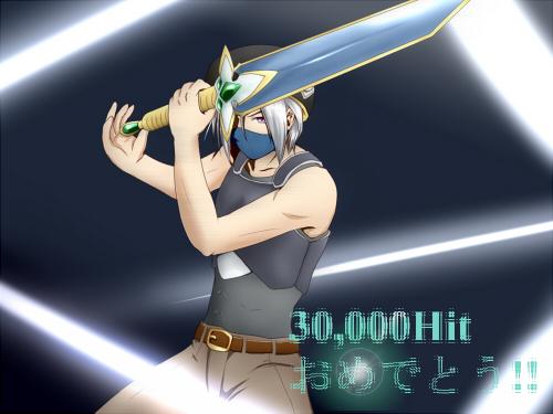 あしゅわり30,000HIT記念2