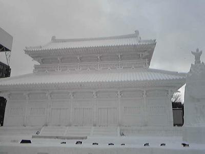 大通西8丁目・韓国の百済王宮