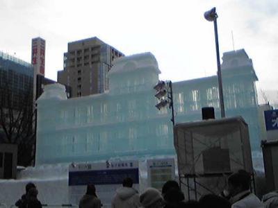 西5丁目・イオラニ宮殿