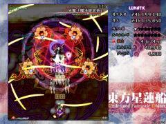 byakuren@d2_20100209230329.jpg