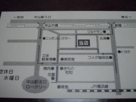 DSCN1386_convert_20120412211251.jpg