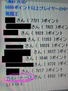 091125_2104~01