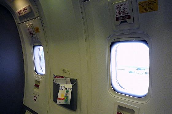 P1110018.jpg