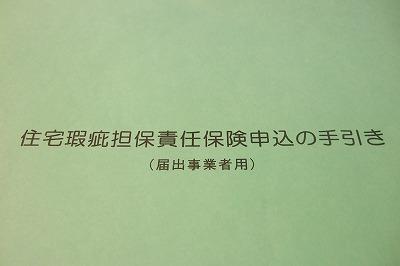 s-DSCF3989.jpg