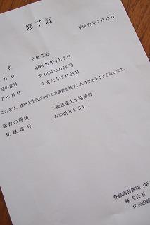 s-DSCF4608.jpg