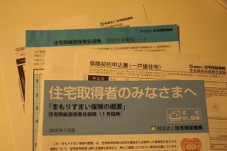 s-IMG_3885.jpg