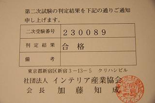s-IMG_3945.jpg