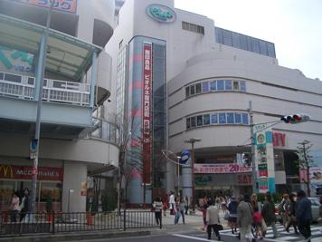 hirakatasieki 2