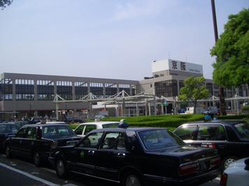 kuzuhaeki 1