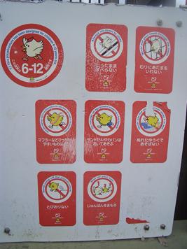 kouhoku 2