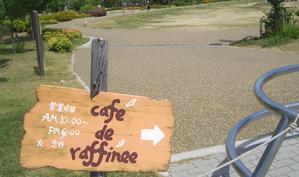車塚公園9