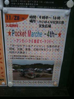 Pocket Marche 1