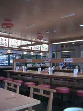 星田北食堂 2
