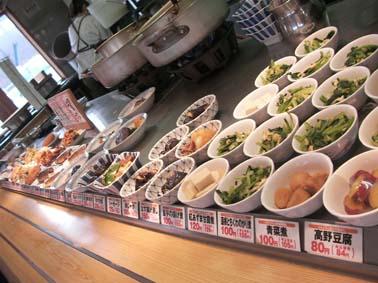 星田北食堂 4