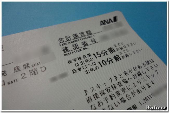 DSC00836_20110513231740.jpg