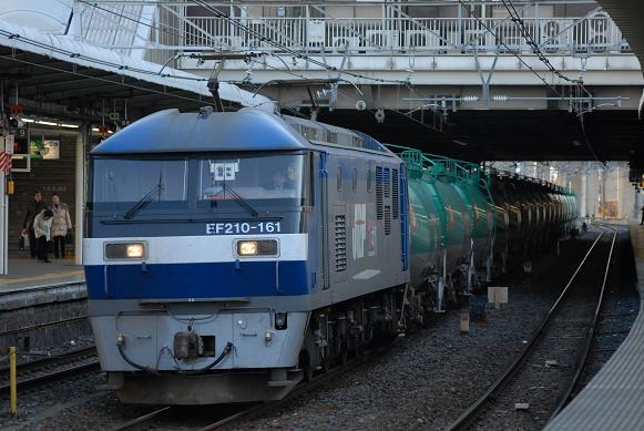 レ EF210-161