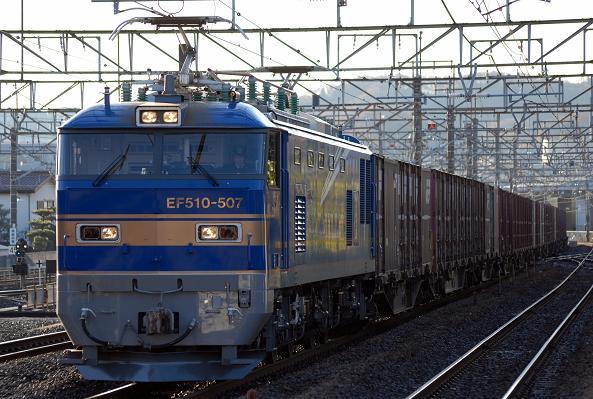 2095レ EF510-507