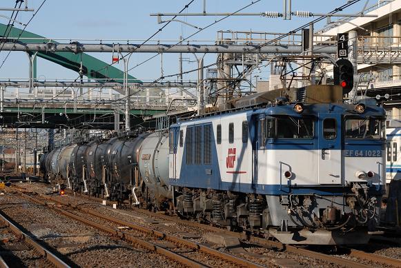 8592レ EF64-1022
