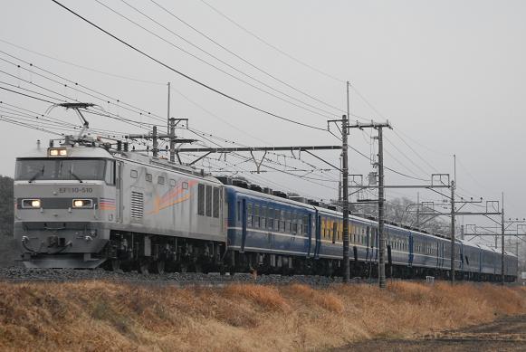 回9052レ EF510-510