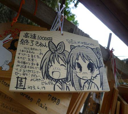 kei ema --maime 20110619 tsukasa kagami_R