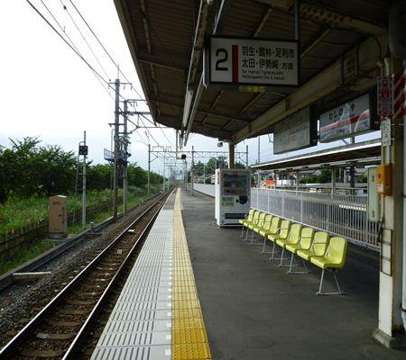 washinomiya sta01 20110625_R