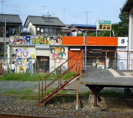 washinomiya sta04 20110625_R