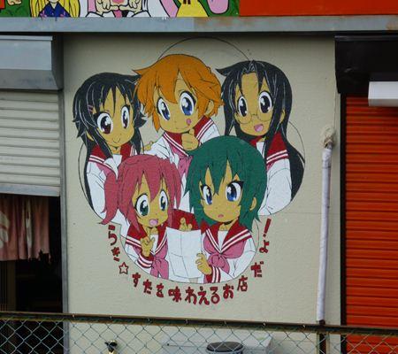 washinomiya sta05 20110625_R