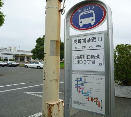 higashi washinomiya bus 20110707_R