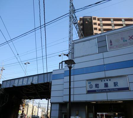 keisei machiya sta 01 20110226_R
