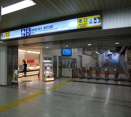 keisei kanamachi takasago sta 01 20110226_R