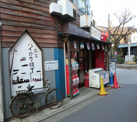 shibamata hi kara yokocho 20110226_R