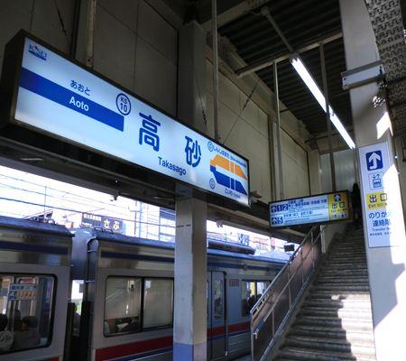 keisei takasago sta 20110226_R