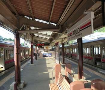 keio line takaosanguchi sta 02 20110520_R
