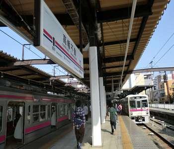 keio line  takahata fudo sta 20110520_R