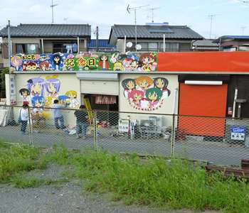 washinomiya sta  moe pic kinebi 01 20110625_R