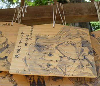 akatsuki no miko ema 63maime 201108--_R