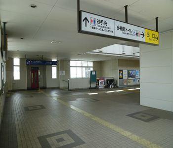 washinomiya sta 02 20110824_R