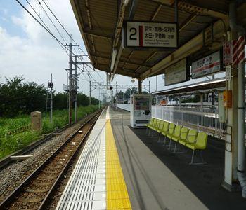 washinomiya sta 01 20110824_R